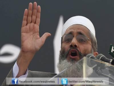 مودی سے ہاتھ ملانے والے پاکستانی سیاستدان دوقومی نظریے سے بے وفائی کررہے ہیں. سراج الحق