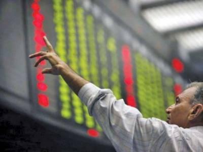 کراچی اسٹاک ایکسچینج میں کاروباری ہفتے کے پہلے روز مندی دیکھنے میں آئی