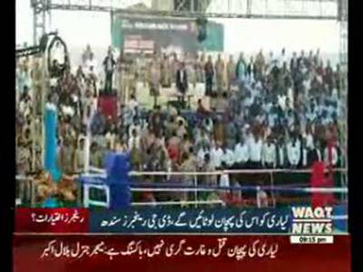 Bilal Akbar DG Ranger Inauguration Of Boxing Championship in Lyari