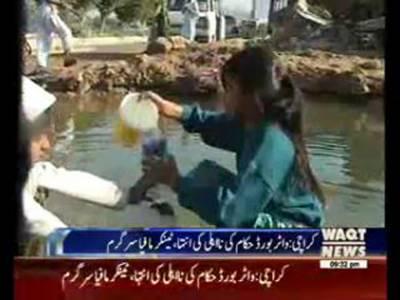 Laziness of karachi Water Board on Burst Pipeline still not Fixed