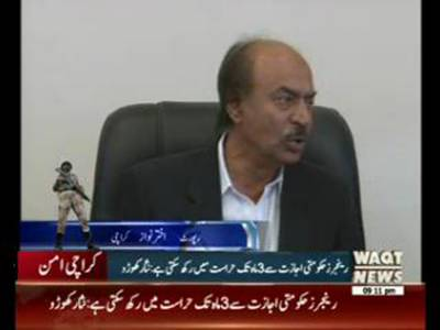 Nisar Khoro About Rangers Have No Right To Arrest