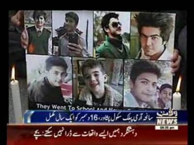 One Year Completion Of APS Attack