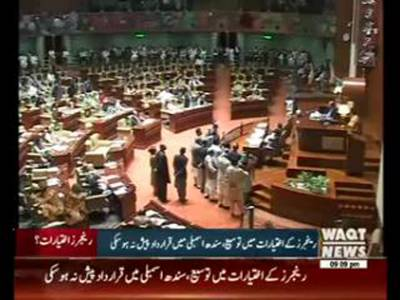 Resolution In favour Of Rangers Postponed in Sindh Assembly