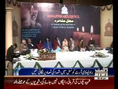 Tribute Ceremony In Rawalpindi Arts Council To APS Attack Victims