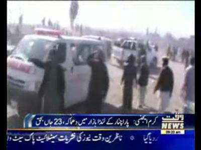 At least 23 dead in Parachinar clothes market Blast