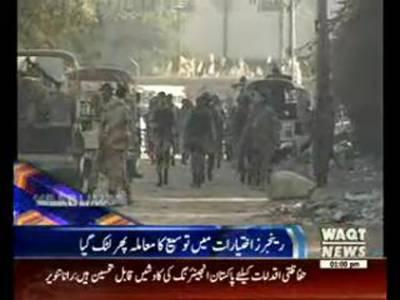Waqtnews Headlines 01:00 PM 14 December 2015