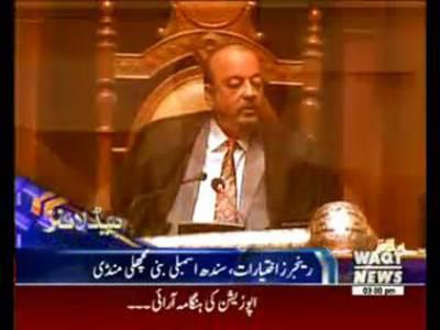 Waqtnews Headlines 03:00 PM 14 December 2015