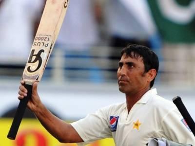 پی ایس ایل کھیلنا چاہتا ہوں مگر کسی کے انڈر نہیں کھیل سکتا : ٹیسٹ کرکٹر یونس خان
