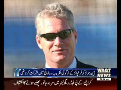 Dean Jones Deported From Islamabad Airport