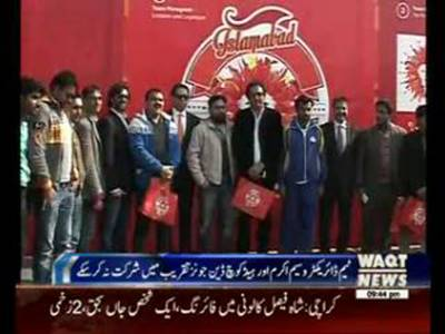 Islamabad Team Of PSL Logo Launching Ceremony