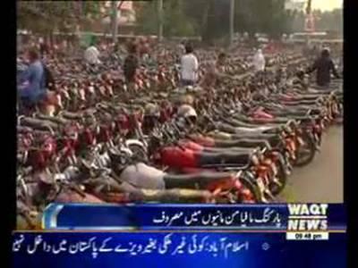 Lahore Parking Company Backdraw