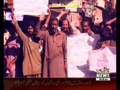 Protest Against Load Shedding Of Gas