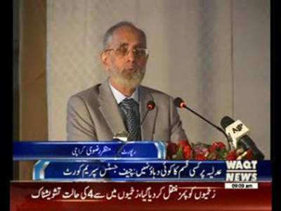 Free from expediency No pressure on judiciary at any level, says CJP