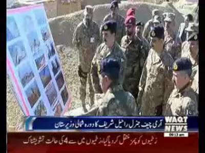 IDPs have returned to North Waziristan, army chief told