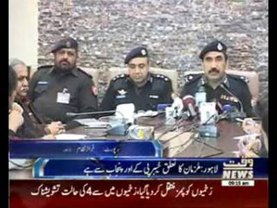 Lahore police search operation