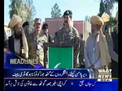 Waqtnews Headlines 09:00 AM 20 December 2015