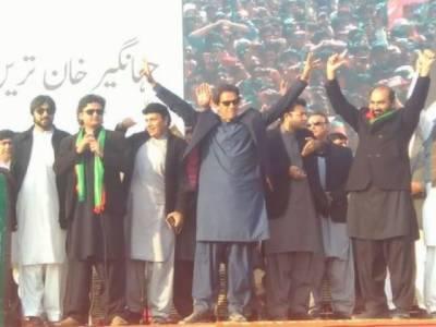 تبدیلی کا نعرہ لگاتے سربراہ تحریک انصاف عمران خان لودھراں کے جلسے میں مسلم لیگ ن پر خوب گرجے برسے