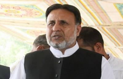 سوئی گیس کی قیمتوں میں اضافے کے خلاف اپوزیشن لیڈرمیاں محمود الرشید نے قرارداد پنجاب اسمبلی سیکرٹریٹ میں جمع کرادی