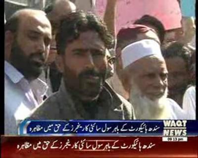 Civil Society Protest in favor of Ranger Rights