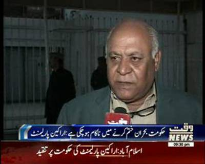 Parliamentarians comments over Gas load shedding