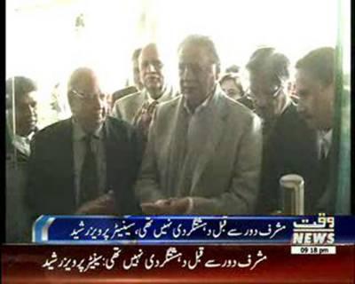Khan Admits Nawaz Leadership: Pervez Rashid