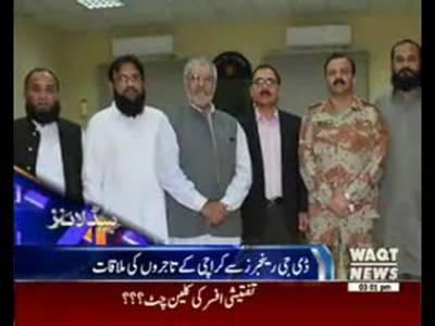 Waqtnews Headlines 03:00 PM 21 December 2015