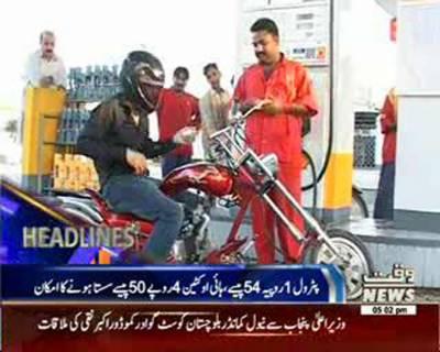 Waqtnews Headlines 05:00 PM 21 December 2015