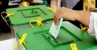 قومی اسمبلی کے حلقہ این اے ایک سوچون میں ضمنی الیکشن کا میدان کل سجے گا,الیکشن کمیشن نے پولنگ اسٹیشنوں پر بیلٹ پیپرز اور دیگر سامان کی ترسیل فوج کی نگرانی میں شروع کردی