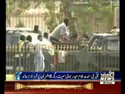 Sindh High Court decision On Ghulam haider Jamali Contempt of Court case