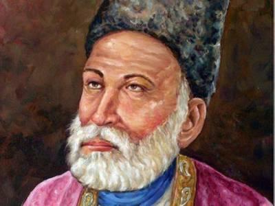 انیس ویں صدی کے عظیم شاعر مرزا غالب کی آج دو سو اٹھارہویں سالگرہ منائی جارہی