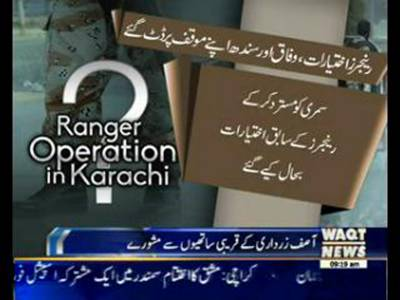 Rangers powers Zardari calls legal aide to Dubai to discuss next move
