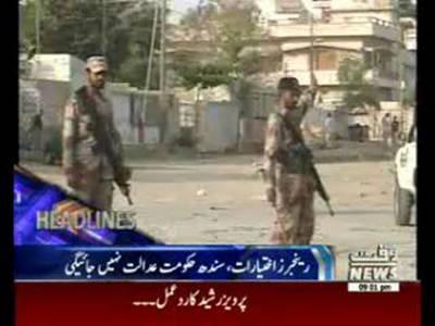 Waqtnews Headlines 09:00 PM 27 December 2015