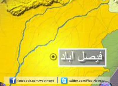 فیصل آباد: مسافر بس الٹنے سے17 مسافر زخمی, طبی امداد کیلئے ہسپتال منتقل۔