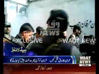 Waqtnews Headlines 11:00 AM 04 January 2016