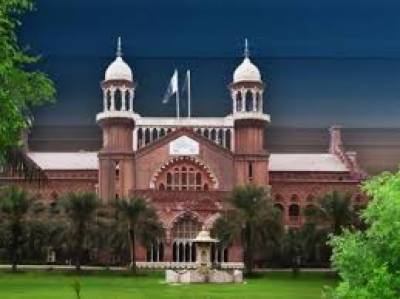 لاہور ہائیکورٹ کے چیف جسٹس اعجازالاحسن نے طالبہ سے اجتماعی زیادتی کے واقعہ کی جوڈیشل انکوائری کے لئے دائر درخواست مزید کارروائی کے لئے ممبر انسپکشن ٹیم کو بھجوا دی ہے