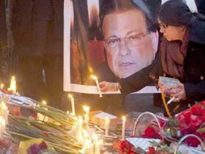 سابق گورنر پنجاب سلمان تاثير کی پانچویں برسی ,لاہور میں پيپلز پارٹی اور سول سوسائٹی کی جانب سے خراج عقیدت