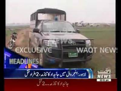 Waqtnews Headlines 03:00 PM 04 January 2016