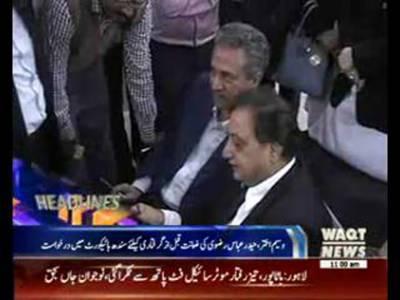 Waqtnews Headlines 11:00 AM 06 January 2016