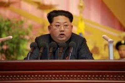 شمالی کوریا نے ہائیڈروجن بم کا کامیاب تجربے کر لیا