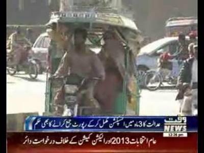 Supreme Court Allow Chingchi Rickshaw In Karachi