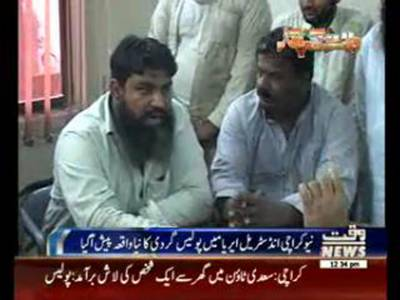 High Handedness of Police In Karachi