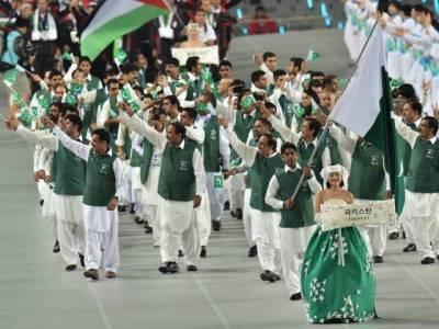 پاکستان نے بھارت میں ہونے والی ساؤتھ ایشین گیمز میں شرکت کا فیصلہ کرلیا