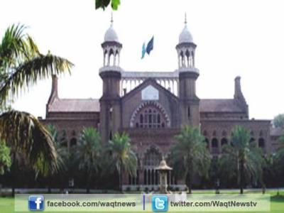 لاہورہائیکورٹ:LPG گیس کی قیمتوں میں کمی کے لئے دائر درخواست پروفاقی حکومت کودوبارہ نوٹس جاری کرتے ہوئے جواب طلب کر لیا۔