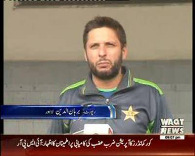 Shahid Afridi admonishes reporter, triggers protest outside Gaddafi stadium