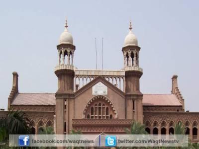 لاہور ہائیکورٹ نے 2ماہ کی بچی باپ سے لے کر ماں کے حوالے کرتے ہوئے حبس بیجا کی درخواست نمٹا دیا۔