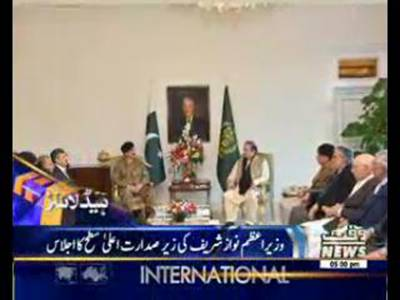 Waqtnews Headlines 05:00 PM 08 January 2016
