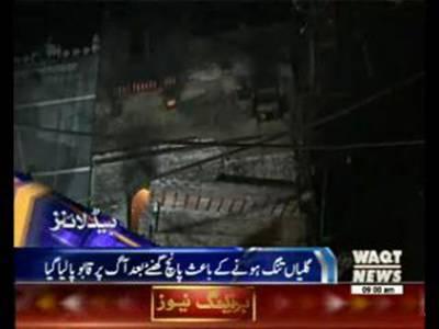 Waqtnews Headlines 09:00 AM 14 January 2016
