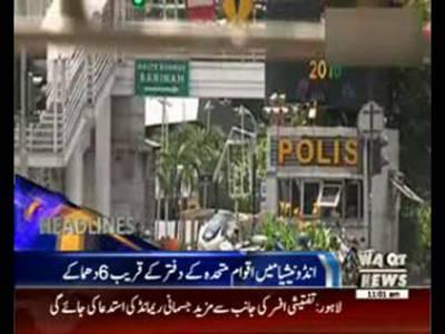 Waqtnews Headlines 11:00 AM 14 January 2016