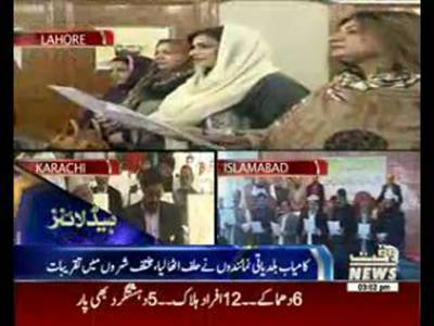 Waqtnews Headlines 03:00 PM 14 January 2016