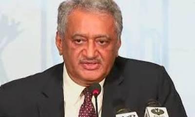 مولانا مسعود اظہر کو حفاظتی تحویل میں لیے جانے کی تصدیق نہیں کر سکتے:دفتر خارجہ